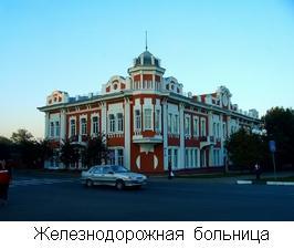 Областная больница 2 в г оренбурге